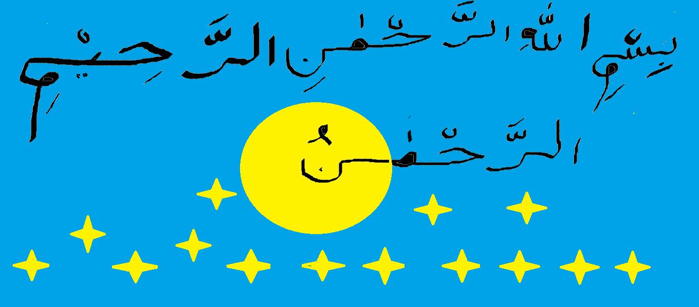 Cara-menulis-Arab-di-Paint-dengan-mudah